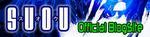 suou_blog_banner.jpg